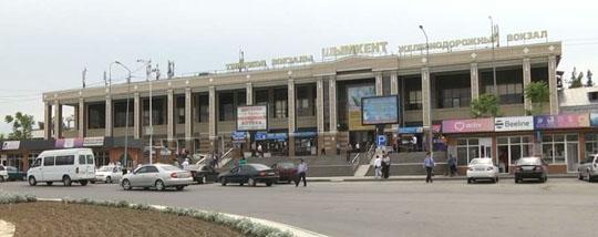 Ж/Д вокзал Шымкента