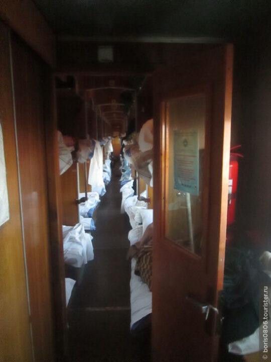 поезд 044