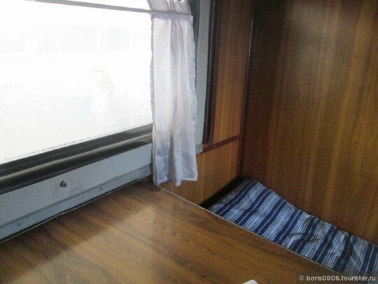 поезд 044/043