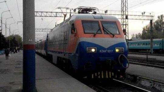 поезд на уральск